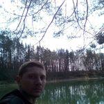 Алексей Маткин - @alexmatkin17 - Instagram