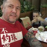 Александр Шалаев - @alexander_shalaev - Instagram