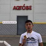 orozbekov Almaz - @orozbekow01 - Instagram