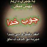 کیلپ های خفن - @amimossil - Instagram