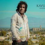 کلیپ های طنز کاووس جان - @kavus.amiri.official - Instagram