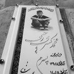 amir.rahimi.3138 - @amir.rahimi.3138 - Instagram