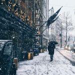 Ben seo - @benaddict_music - Instagram