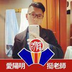 Valentino Duca - @benjamin__yen - Instagram