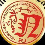 КЛУБ•БИЛЬЯРД•РЕСТОРАН«ПАЛЕРМО» - @palermozarinsk - Instagram