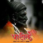 Dnyaneshwar Ubarhande - @ubarhandednyaneshwar - Instagram