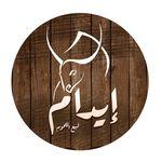 Edam Butchery - @edamkw - Instagram