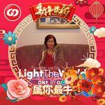 Eleanor Chin - @eleanorchin57 - Instagram