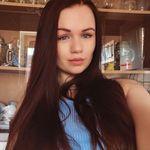 Elena | 22 | Hamm - @elena.dmitrivna - Instagram