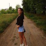 Elma Mosley - @mosleyelma - Instagram
