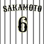 Sakamoto hayato - @hayato__sakamoto - Instagram