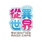 re:Worlds Maid Cafe - @maid.reworlds - Instagram