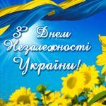 Сковородко Марина - @skovorodko.m - Instagram
