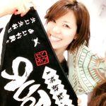 Midori Nakayama - @midori.nakayama.9256 - Instagram