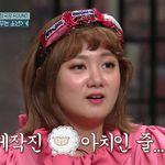 미녀개그우먼 박나래 팬스타그램 - @narae.park1025 - Instagram