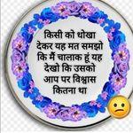 Sudhir Kalla - @sudhirkalla08 - Instagram
