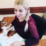 𝓥𝓔𝓡𝓐 𝓕𝓘𝓝𝓚 (𝓢𝓣𝓡𝓐𝓢𝓗𝓝𝓘𝓚𝓞𝓥𝓐) - @v_finochka - Instagram